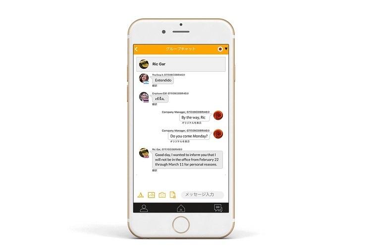 ミスコニュニケーション解消アプリ「Connectee」に12カ国語の翻訳チャット機能が追加  1番目の画像