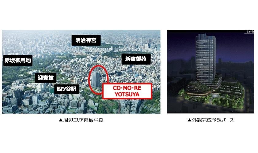 四谷駅前に大規模ランドマーク「CO・MO・RE YOTSUYA(コモレ四谷)」が竣工 3番目の画像