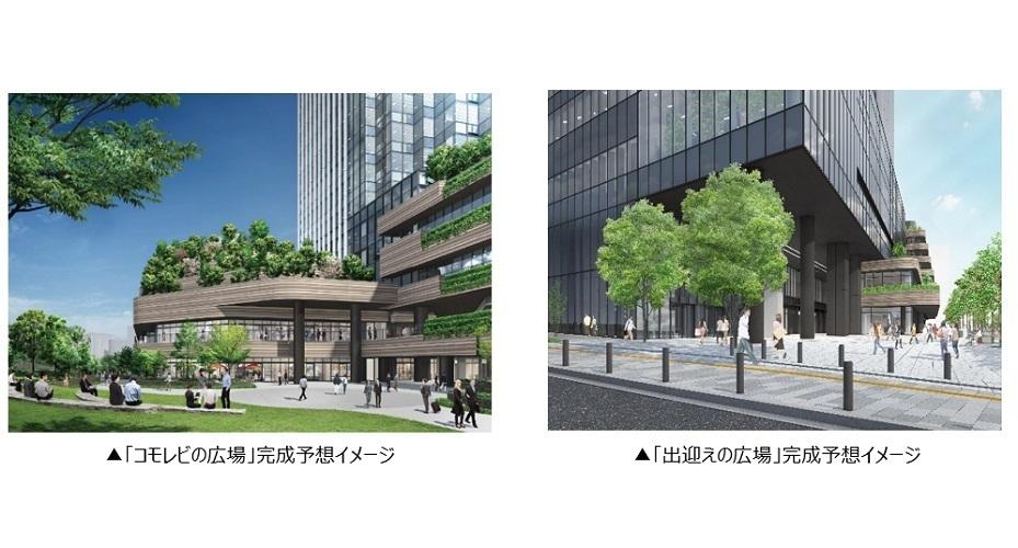 四谷駅前に大規模ランドマーク「CO・MO・RE YOTSUYA(コモレ四谷)」が竣工 5番目の画像