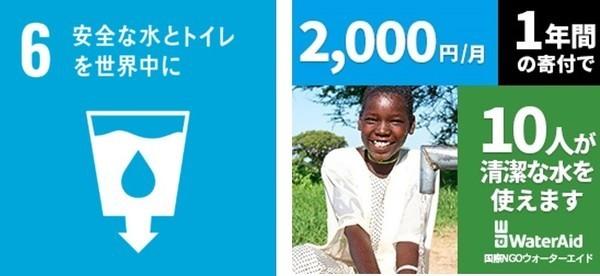 業界初「還元型コインランドリー」が登場 1回の洗濯で1円を寄付 2番目の画像