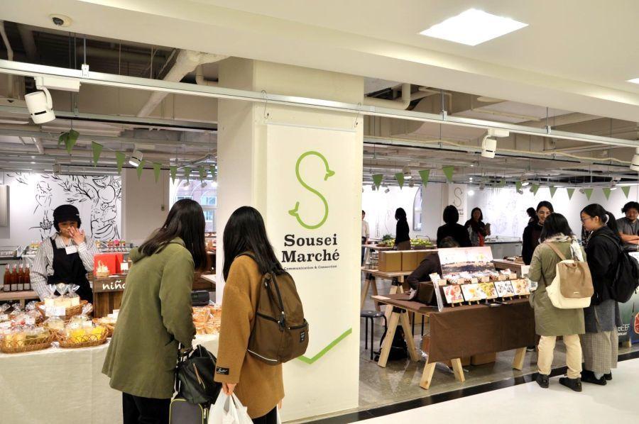開業・人件費0円+月額15万円で札幌の商業施設にミニショップを開設できる自治体向けサービスが登場 1番目の画像