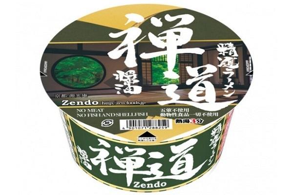 僧侶のアイデア「精進料理のカップラーメン」 動物性食品は不使用、開発者のこだわりとは? 1番目の画像