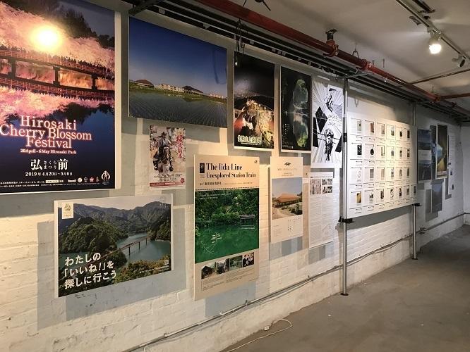 外国人審査員100人が選ぶ日本の魅力に迫る特別番組「COOL JAPAN AWARD」約160の地域で放送 1番目の画像