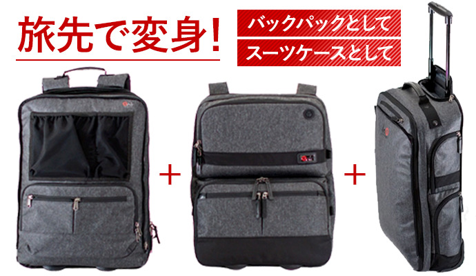 出張の手荷物が1つにまとまるスーツケースVenture Rolling Packが発売! 2番目の画像
