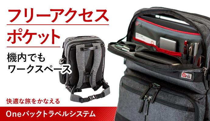 出張の手荷物が1つにまとまるスーツケースVenture Rolling Packが発売! 4番目の画像