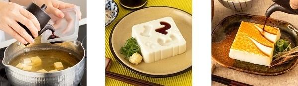 日本人の減塩に容器で貢献、東洋製罐グループが自然に減塩できる豆腐容器「ソルトーフカップ」を発表 1番目の画像
