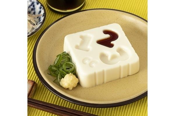 日本人の減塩に容器で貢献、東洋製罐グループが自然に減塩できる豆腐容器「ソルトーフカップ」を発表 5番目の画像
