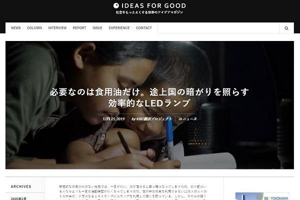 うつ・発達障害の受講生に翻訳・ライターとしての活躍の場を提供、キャリアアップ支援プログラムが始動 2番目の画像