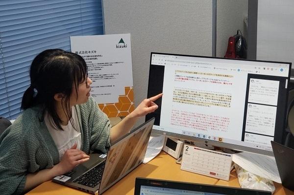 うつ・発達障害の受講生に翻訳・ライターとしての活躍の場を提供、キャリアアップ支援プログラムが始動 3番目の画像