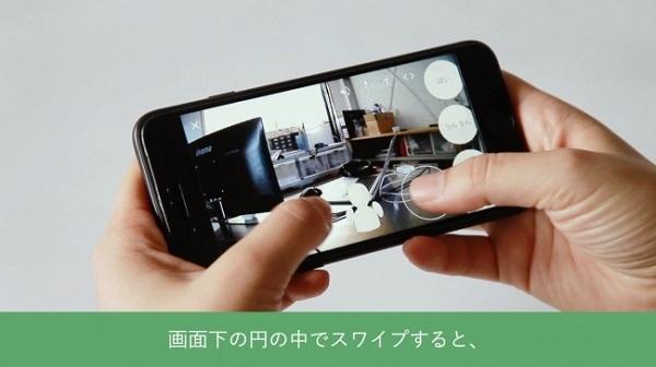 感染症対策に分身ロボットでテレワークを!オリィ研究所が「OriHime」を単月利用できるキャンペーンを開始 2番目の画像