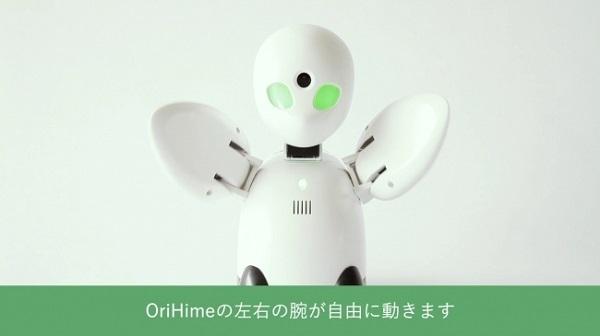 感染症対策に分身ロボットでテレワークを!オリィ研究所が「OriHime」を単月利用できるキャンペーンを開始 3番目の画像