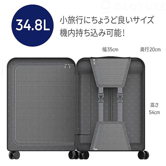 取り外せるPCケース付きスマートスーツケース「Benga H1 Hybrid」クラウドファンディング開始 4番目の画像