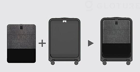 取り外せるPCケース付きスマートスーツケース「Benga H1 Hybrid」クラウドファンディング開始 3番目の画像