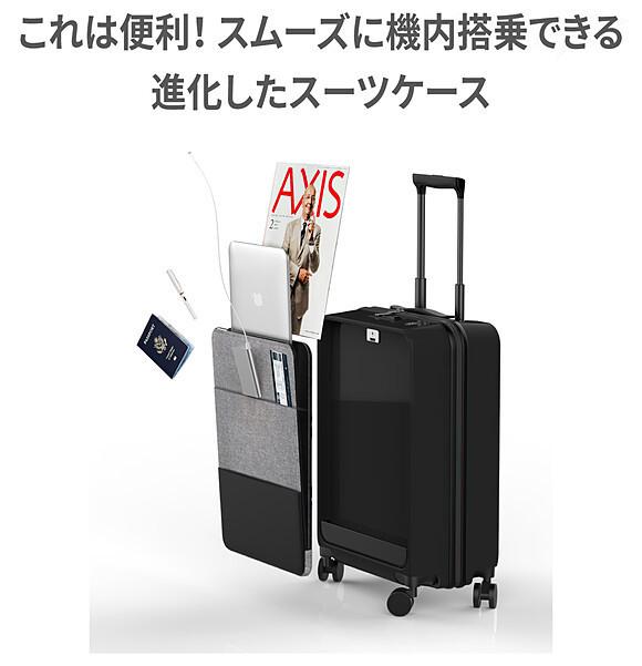取り外せるPCケース付きスマートスーツケース「Benga H1 Hybrid」クラウドファンディング開始 2番目の画像