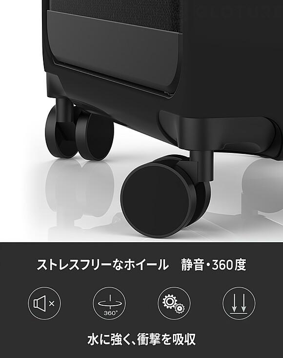 取り外せるPCケース付きスマートスーツケース「Benga H1 Hybrid」クラウドファンディング開始 7番目の画像