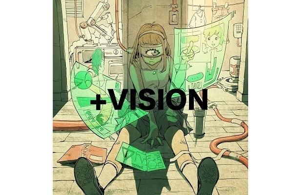 特許がテーマのウェブマガジン「+VISION」がリリース、専門的な情報をイラスト等で分かりやすく解説 1番目の画像