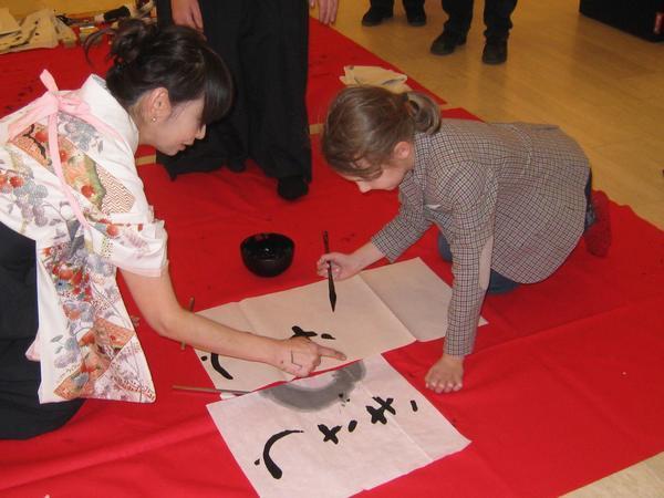 職人・芸術家から日本文化を学べる「J-CAT」が今春にオープン。伝統文化を伝える講師を募集 1番目の画像