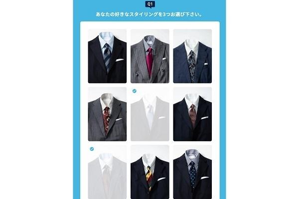 月額980円~、ネクタイのサブスク「スマタイ」がリリース!スタイリストが選んだネクタイをお届け 2番目の画像