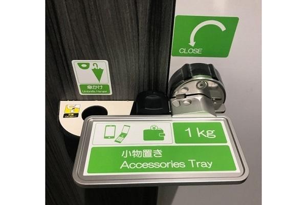 社内トイレ情報誌を12年間毎月発行、NEXCO東日本の「トイレマニア」の仕事のこだわりと情熱の原点とは 2番目の画像