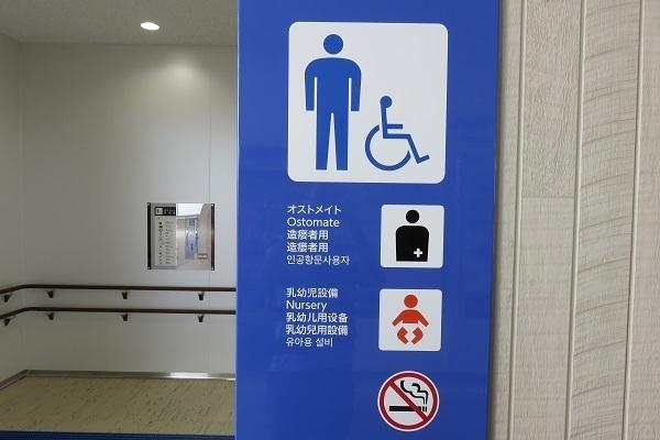 社内トイレ情報誌を12年間毎月発行、NEXCO東日本の「トイレマニア」の仕事のこだわりと情熱の原点とは 5番目の画像