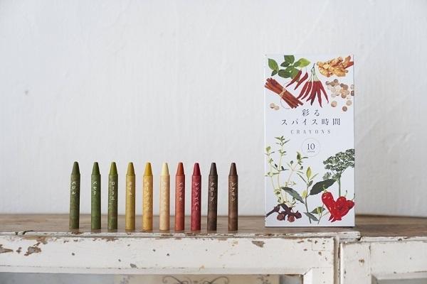 ハウス食品が「スパイスクレヨン」を開発、製品に適さない原料の有効活用に挑んだチームの工夫と熱意とは 2番目の画像