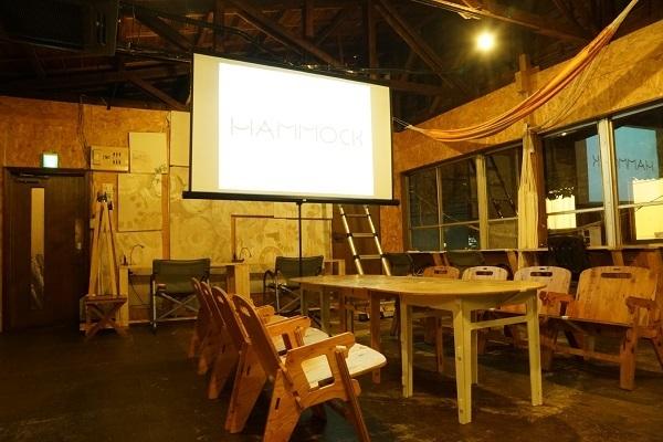 三鷹に「アウトドア気分を楽しめるコワーキングスペース」がオープン!ハンモックに揺られながら仕事も 7番目の画像