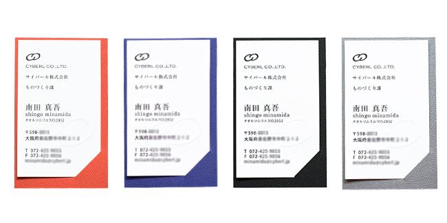 名刺交換の意外性で印象アップ。名刺を着飾る「THE CARD JACKET」が新発売 5番目の画像