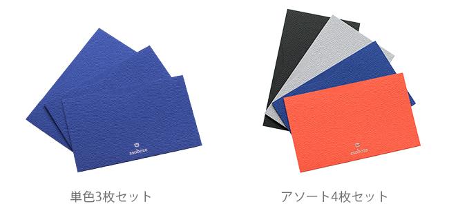 名刺交換の意外性で印象アップ。名刺を着飾る「THE CARD JACKET」が新発売 6番目の画像