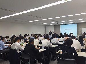 「キャッシュレス決済の3年後、5年後」セミナーが4月8日東京にて開催 1番目の画像