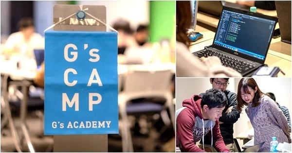 【無料】札幌で短期集中プログラミングキャンプ「G's CAMP」初開催、北海道からテクノロジー人材を輩出へ 1番目の画像