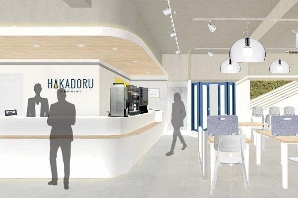 出版取次のトーハン、はかどる仕掛け満載の「カフェ型コワーキングスペース」を展開へ!1号店を虎ノ門にオープン 2番目の画像