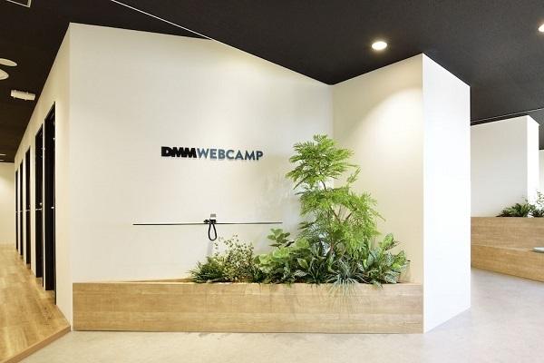 転職成功率98%を達成!大阪に転職保証型プログラミングスクール「DMM WEBCAMP」の新校舎が開校 1番目の画像