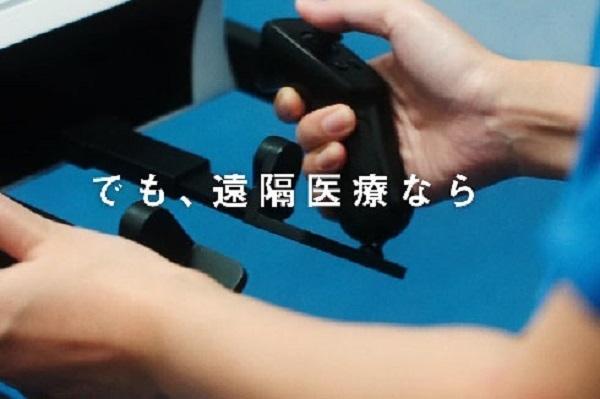 経団連が提唱している「日本が目指す未来社会」とは?コンセプトムービーを公開 2番目の画像