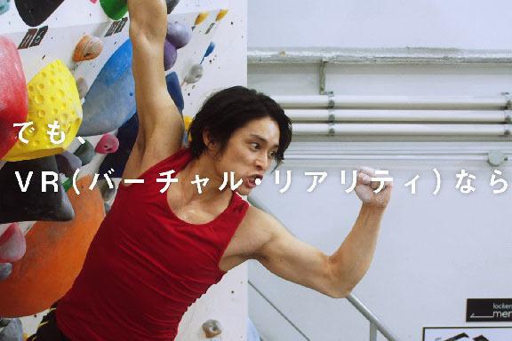 経団連が提唱している「日本が目指す未来社会」とは?コンセプトムービーを公開 4番目の画像