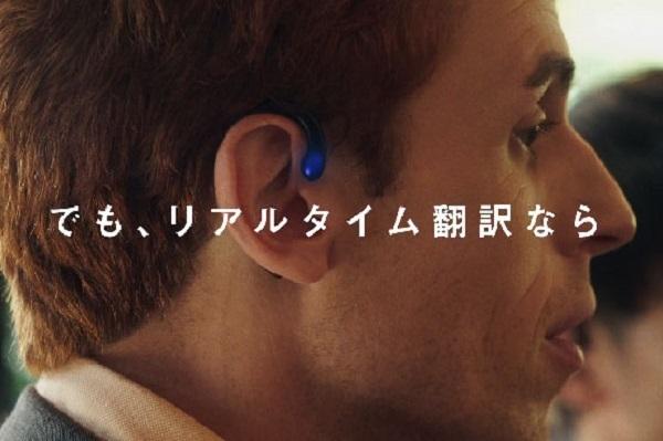 経団連が提唱している「日本が目指す未来社会」とは?コンセプトムービーを公開 5番目の画像