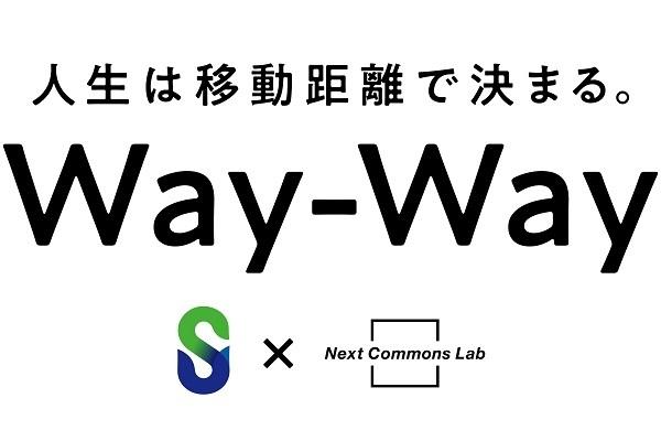 """南相馬市・小高駅の「民間駅長」を募集中!人材の移動距離を伸ばす""""Way-Way""""プロジェクトの第1弾 1番目の画像"""