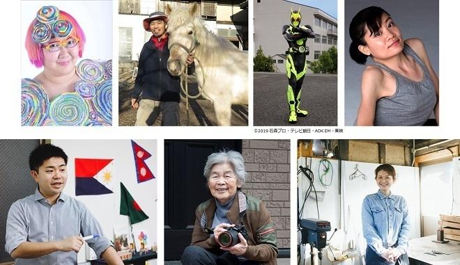 脳外科医とファッションデザイナーのパラレルキャリアなど、パーソルが「新しい働き方のロールモデル」7名を表彰 1番目の画像