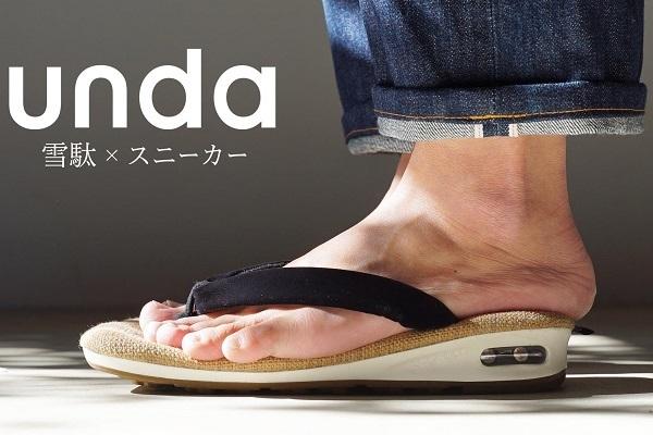 雪駄×スニーカーの「unda」に大反響、新感覚シューズを生み出したデザインユニットの仕事術とは 1番目の画像
