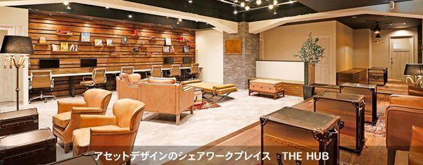 国内初「ワークプレイス付きホテル」が新宿と有明に誕生 1番目の画像