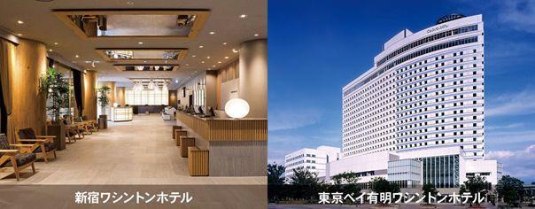 国内初「ワークプレイス付きホテル」が新宿と有明に誕生 2番目の画像