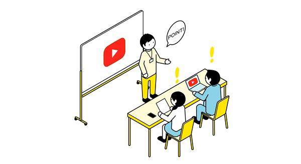 動画制作を自社で完結するための「動画制作講座・サポート・コンサル」サービスが登場 2番目の画像