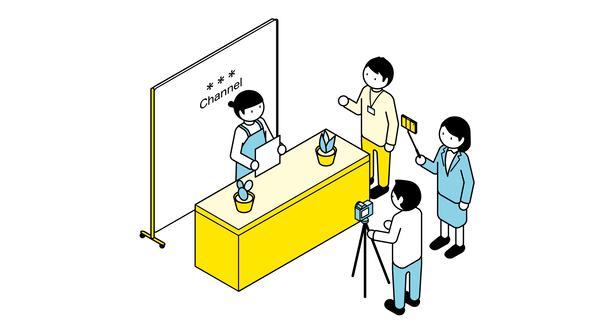 動画制作を自社で完結するための「動画制作講座・サポート・コンサル」サービスが登場 3番目の画像