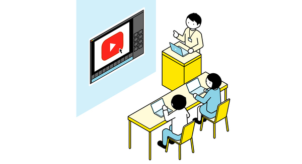 動画制作を自社で完結するための「動画制作講座・サポート・コンサル」サービスが登場 4番目の画像