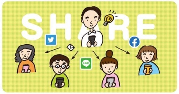 人伝いで求人情報を届ける「シェア型求人サイト」がオープン、SNSやメールで拡散・紹介者にはシェアマネーも 2番目の画像