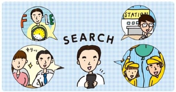 人伝いで求人情報を届ける「シェア型求人サイト」がオープン、SNSやメールで拡散・紹介者にはシェアマネーも 5番目の画像