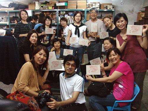 日本を代表する社長から学ぶ!おもしろい人脈の作り方 1番目の画像