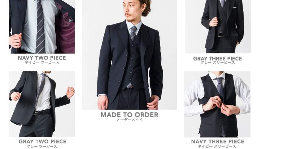 10分で始めるオーダメイドスーツ!ビジネスマンが一度は使ってみたい「LaFabrics」 3番目の画像