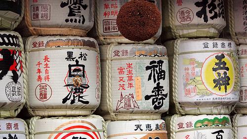 たまには贅沢!仕事疲れを癒やしてくれる珍しくて美味しい日本酒4選 1番目の画像