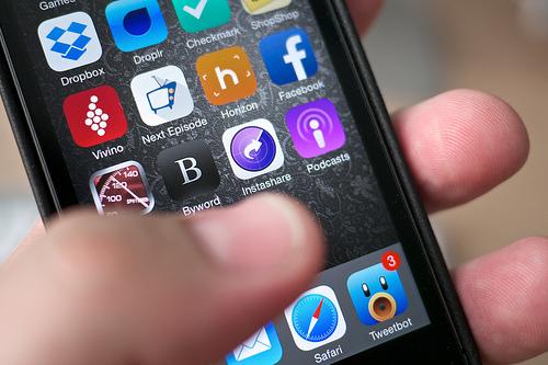 使ってる? iPhoneで赤外線通信っぽい機能を使える「AirDrop」をiOS7で利用する方法 1番目の画像