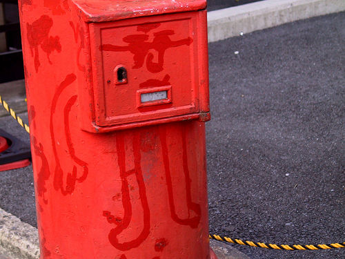 これだけは知っておきたいビジネスシーンの郵便で送る封筒のマナー 1番目の画像